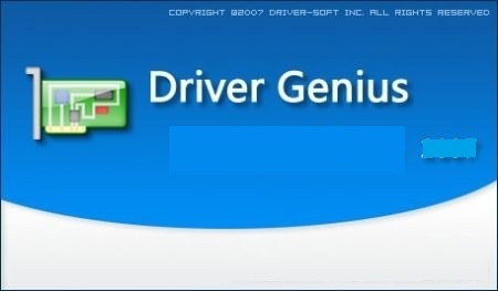 Driver Genius 17.0.0.142 Activator Download Final Free Download